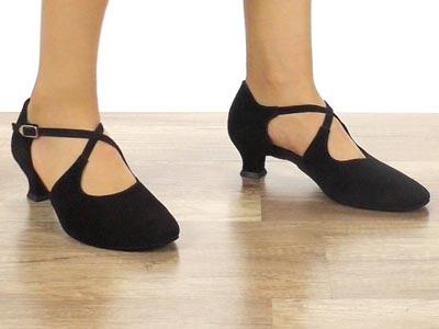 Damen Comfort Tanzversand Shop